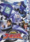 【送料無料】スーパー戦隊シリーズ::炎神戦隊ゴーオンジャー VOL.2