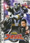 【送料無料】スーパー戦隊シリーズ::炎神戦隊ゴーオンジャー VOL.5