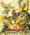 劇場版 仮面ライダーキバ 魔界城の王【Blu-ray】