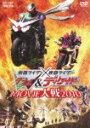 【ポイント6倍対象商品】仮面ライダー×仮面ライダーW(ダブル)&ディケイド MOVIE大戦2010