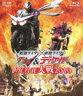 仮面ライダー×仮面ライダーW(ダブル)&ディケイド MOVIE大戦2010【Blu-rayDisc Video】