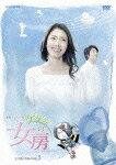 【送料無料】ゲゲゲの女房 完全版 DVD-BOX 1