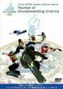国際オリンピック委員会オフィシャルDVD::トリノ2006オリンピック冬季競技大会 スノーボード