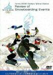 【送料無料】国際オリンピック委員会オフィシャルDVD::トリノ2006オリンピック冬季競技大会 ス...