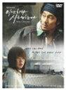 「ごめん、愛してる」ビジュアルオリジナルサウンドトラック DVD