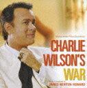 オリジナル・サウンドトラック チャーリー・ウィルソンズ・ウォー