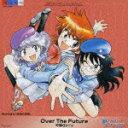 TVアニメ「絶対可憐チルドレン」OPテーマ::Over The Future