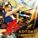 TVアニメ「もっとToLOVEる-とらぶる-」OPテーマ::Loop-the-Loop(初回限定CD+DVD)