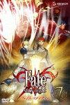 Fate/stay night 7画像