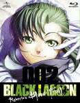 【送料無料】OVA BLACK LAGOON Roberta's Blood Trail 002【Blu-ray】 [ 豊口めぐみ ]