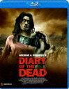 Blu-ray『ダイアリー・オブ・ザ・デッド』