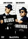 DVD『ブルース・ブラザース』
