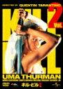 【送料無料】キル・ビル Vol.2
