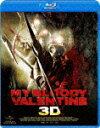 ブラッディ・バレンタイン 完全版 3Dプレミアム・エディション【Blu-ray】 [ ジェンセン・アクレス ]