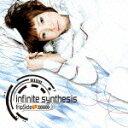 【送料無料】infinite synthesis