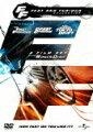 ワイルド・スピード トリロジーBOX(初回生産限定)
