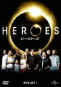 HEROES/ヒーローズ シーズン1 DVD-SET1