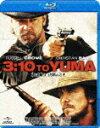 3時10分,決断のとき【Blu-rayDisc Video】
