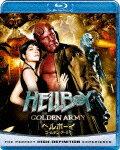 ヘルボーイ ゴールデン・アーミー ブルーレイ&DVDセット【Blu-rayDisc Video】