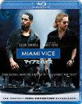 【送料無料】マイアミ・バイス ブルーレイ&DVDセット【Blu-rayDisc Video】