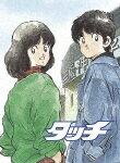 劇場用アニメーション タッチ DVD-BOX