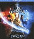 エアベンダー ブルーレイ&DVDセット【Blu-ray Disc Video】