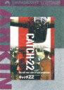 DVD『Catch-22』