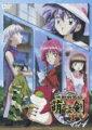 機動新撰組 萌えよ剣 TV Vol.4