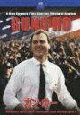 DVD『ガン・ホー』