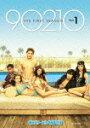 【送料無料】新ビバリーヒルズ青春白書 90210 シーズン1 DVD-BOX Part1