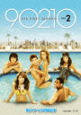 【送料無料】新ビバリーヒルズ青春白書 90210 シーズン1 DVD-BOX Part2