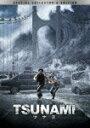 【送料無料】TSUNAMI-ツナミ- スペシャル・コレクターズ・エディション