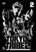 TOKYO TRIBE 2 VOL.2画像