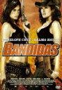 ペネロペ・クルズ (Penelope Cruz) バンディダス Bandidas