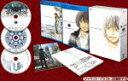 東のエデン 劇場版1 The King of Eden+Air Communication プレミアム・エディション【Blu-rayDi...