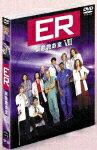 ER救急救命室 第8シーズン [DISC1~3]