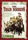 DVD『大列車強盗』