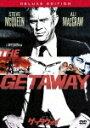 DVD『ゲッタウェイ』