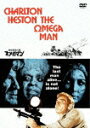 DVD『地球最後の男 オメガマン』