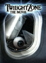 DVD『TWILIGHT ZONE THE MOVIE』