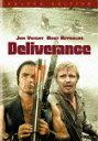 DVD『脱出』ジョン・ブアマン版