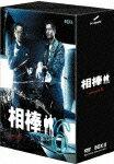 【送料無料】相棒 season 6 DVD-BOX 2[6枚組] [ 水谷豊 ]
