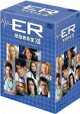 ER 緊急救命室 13 <サーティーン> コレクターズ・ボックス