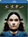 エスター Rー15指定 【Blu-rayDisc Video】