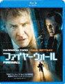 ファイヤーウォール【Blu-rayDisc Video】【2枚3,980円 6/15(火)まで】