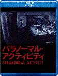 パラノーマル・アクティビティ 【Blu-rayDisc Video】
