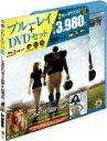 しあわせの隠れ場所DVD&ブルーレイセット 【初回生産限定】