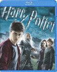 ハリー・ポッターと謎のプリンス【Blu-rayDisc Video】