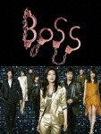 【送料無料】BOSS DVD-BOX[7枚組] [ 天海祐希 ]