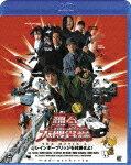 踊る大捜査線 THE MOVIE 2 レインボーブリッジを封鎖せよ!【Blu-ray】